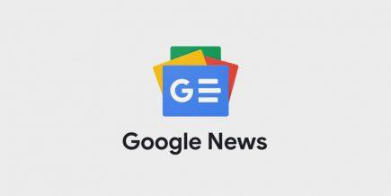 Google news là gì